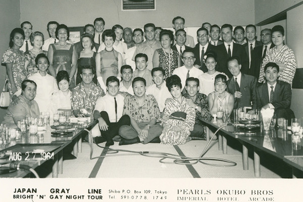 PCC promo to Japan, summer 1964 submitted by original PCC employee Stan Natividad, now of Mesa, Arizona